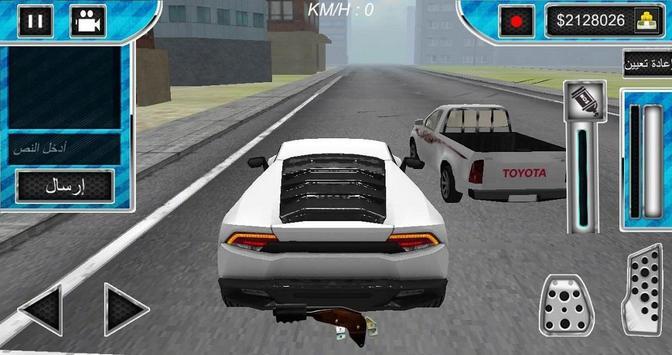 Drift Multiplayer pro screenshot 1