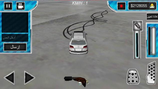Drift Multiplayer pro screenshot 8