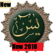 Yaseen Surah 2018 [ The Heart on Holy Quran ] icon
