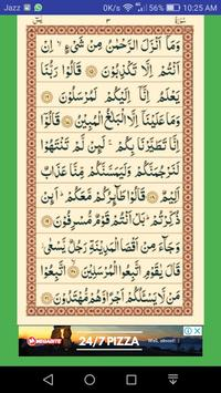 Yaseen Surah 2018 [ The Heart on Holy Quran ] screenshot 4
