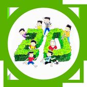 al-isyrun 20 Hadis Pilihan icon