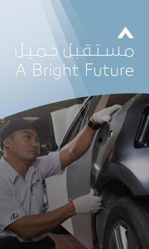 ALJ Bright Future poster