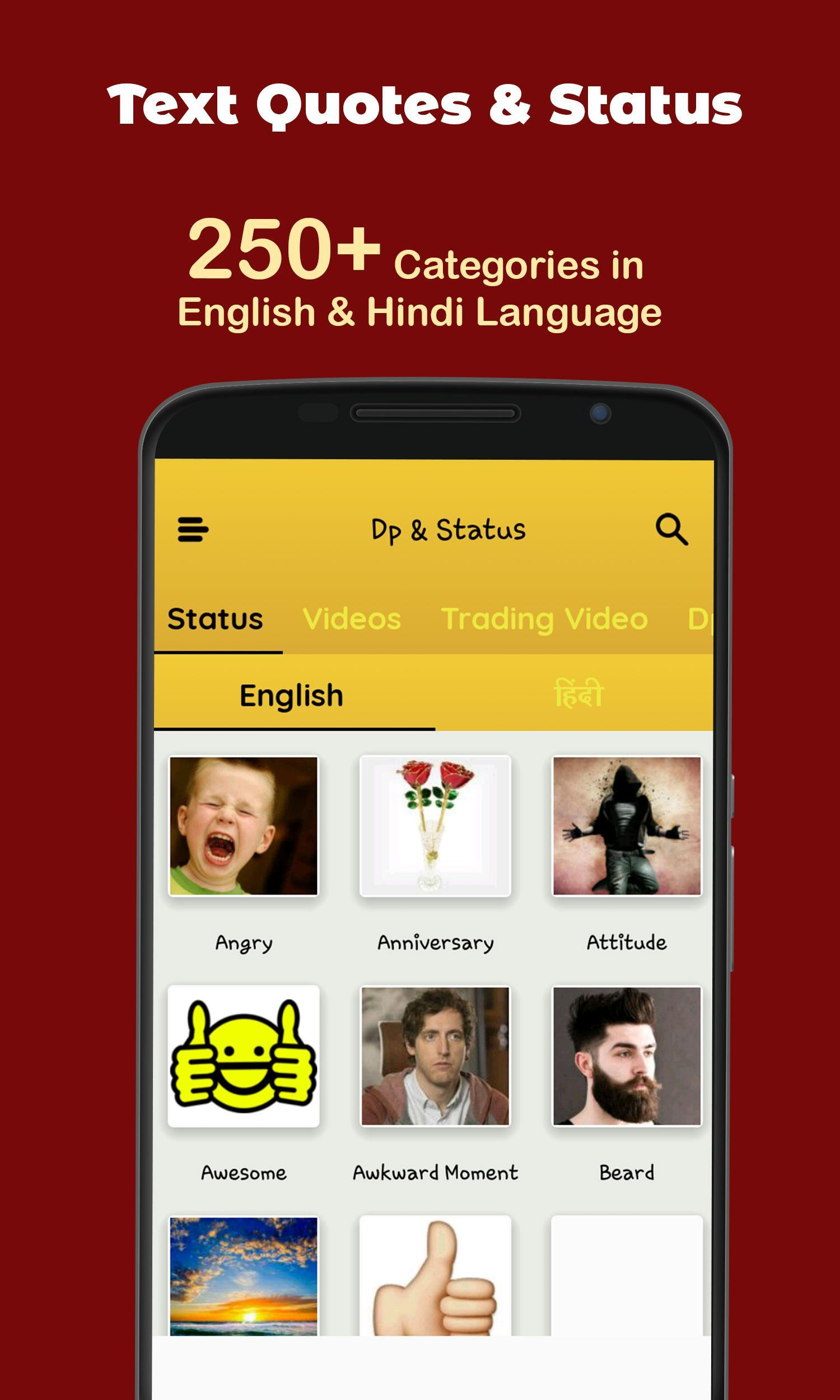 All in one ! Alone Girls Status, Shayari, Sms 2018 for Android - APK