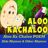 Aloo Kachaloo Beta Kahan Gaye VIDEOs Other Poem icon