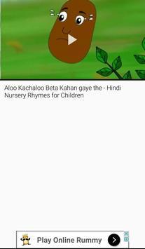 Aloo Kachaloo Beta Kahan Gaye VIDEOs Other Poem apk screenshot