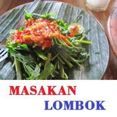 Resep Masakan Lombok icon