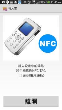 Photo Cloud screenshot 3