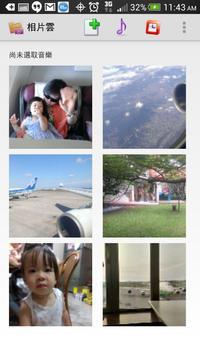 Photo Cloud screenshot 5
