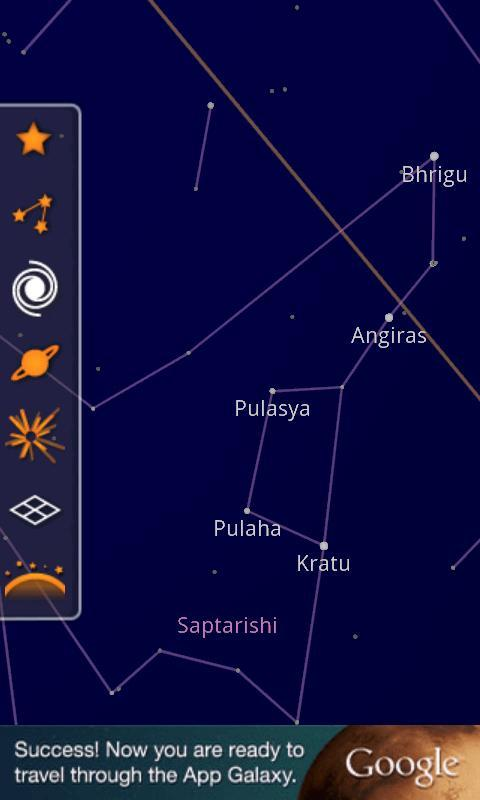 Indian Sky Map for Android - APK Download on