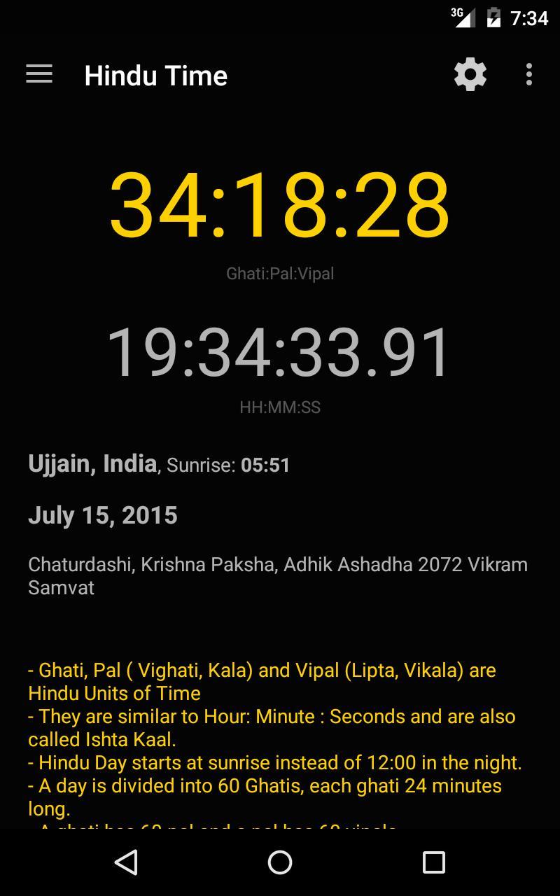 Hindu Calendar for Android - APK Download