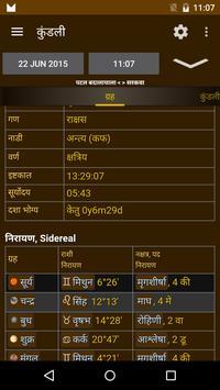 Hindu Calendar screenshot 6