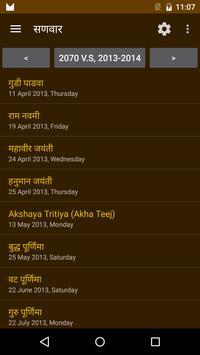 Hindu Calendar स्क्रीनशॉट 7