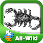 All Wiki: Just Cause icon