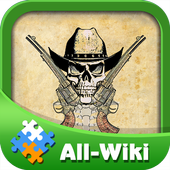 All Wiki: Red Dead icon