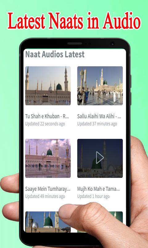 Naat Sharif Listen Free All New And Latest Naaten for