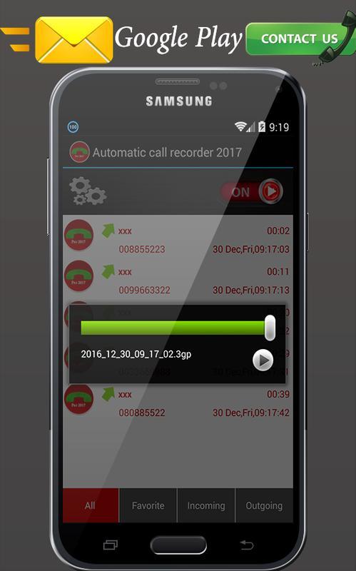 phone recorder для андроид скачать бесплатно