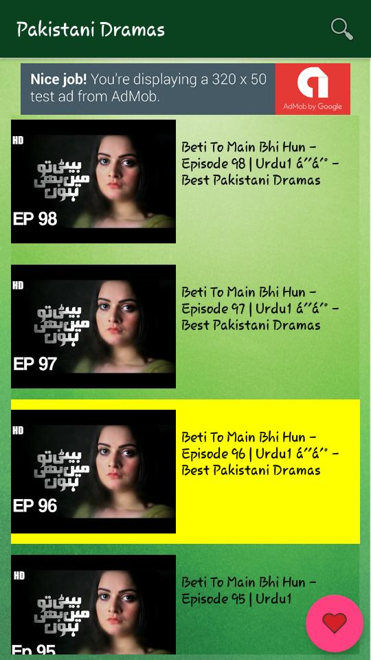 All Pakistani Dramas for Android - APK Download