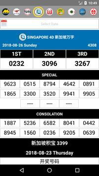 ALL4D LIVE Results (MY & SG) Perdana, Lucky Hari screenshot 3