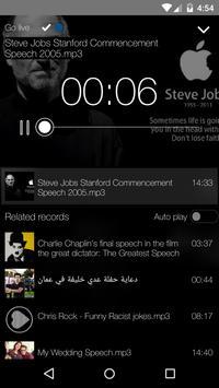 Allmuze screenshot 7