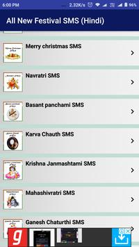 All New Festival SMS in Hindi screenshot 3