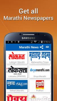 Marathi News - All NewsPapers poster