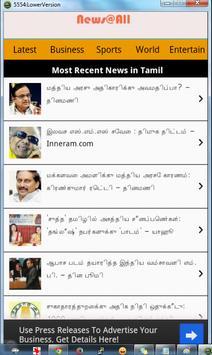 News,Latest News,Breaking News apk screenshot