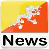 Bhutan News | All Bhutan Newspapers | Bhutan Times icon