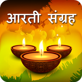 All Aarti Sangrah with Audio icon