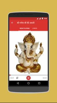 All Aarti Sangrah with Audio apk screenshot