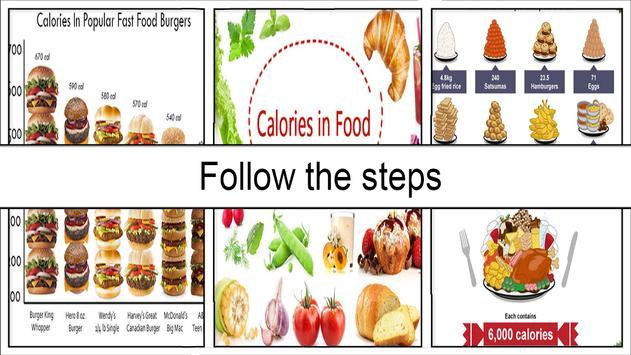 Calories In Food screenshot 4