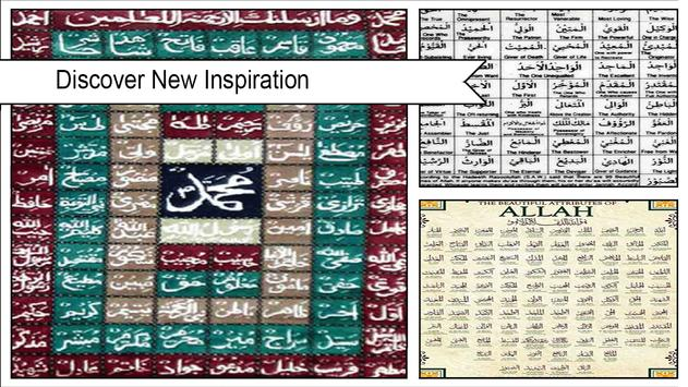 99 Names of Allah Wallpapers apk screenshot