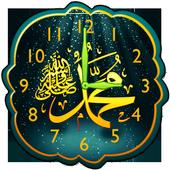 Muhammad Analog Clock icon