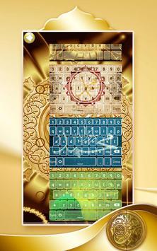 Muhammad Keyboard Customizer apk screenshot