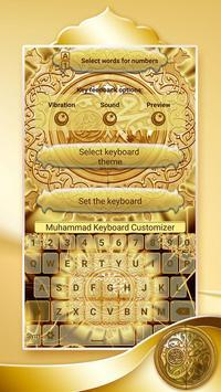 Muhammad Keyboard Customizer screenshot 6
