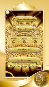 Muhammad Keyboard Customizer screenshot 1