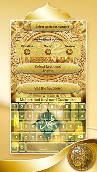 Muhammad Keyboard Customizer screenshot 2