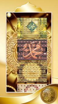 Muhammad Keyboard Customizer screenshot 3