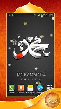 Muhammad Live Wallpaper screenshot 3