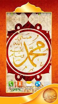 Muhammad Live Wallpaper poster