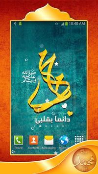Muhammad Live Wallpaper screenshot 1