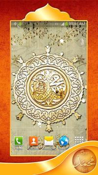 Muhammad Live Wallpaper screenshot 4