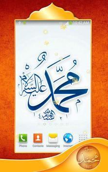 Muhammad Live Wallpaper screenshot 5