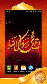 Muhammad Live Wallpaper screenshot 6
