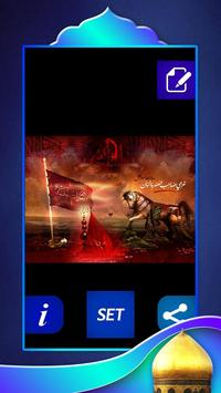 Muharram Wallpapers apk screenshot