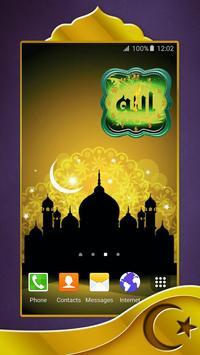 Muslim Analog Clock apk screenshot