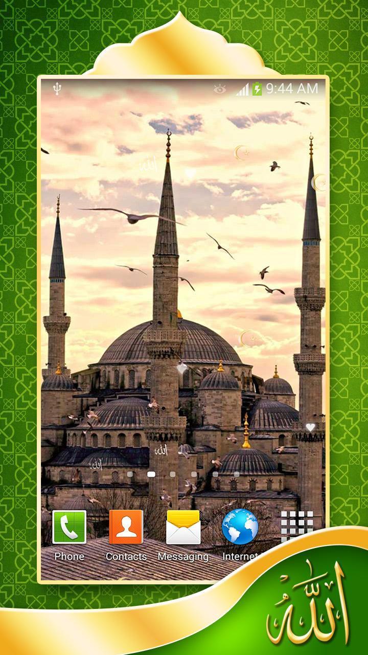Download 600+ Wallpaper Animasi Masjid HD Paling Baru