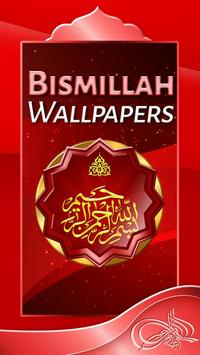 Bismillah Wallpapers poster
