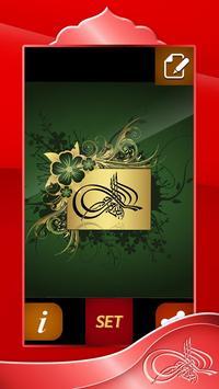 Bismillah Wallpapers apk screenshot