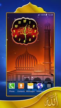 Islam Alarm Clock Widget poster