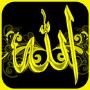 Islamic Allah Live Wallpaper APK